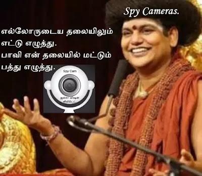 nithyananda spy camera