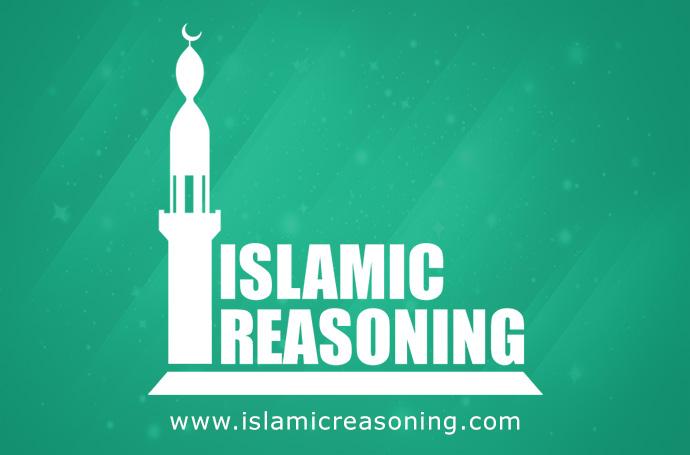 Islamic Reasoning