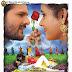 Deewanapan Bhojpuri Film Wallpapers – Khesari Lal Yadav