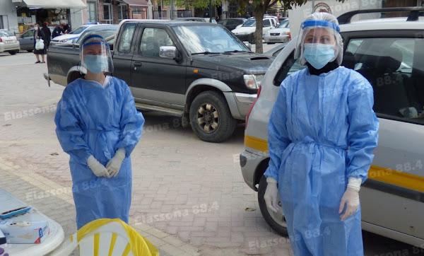 Τρία θετικά κρούσματα έδειξαν σήμερα τα rapid tests στην Ελασσόνα - Τα αποτελέσματα των rapid test στην Π.Ε. Λάρισας