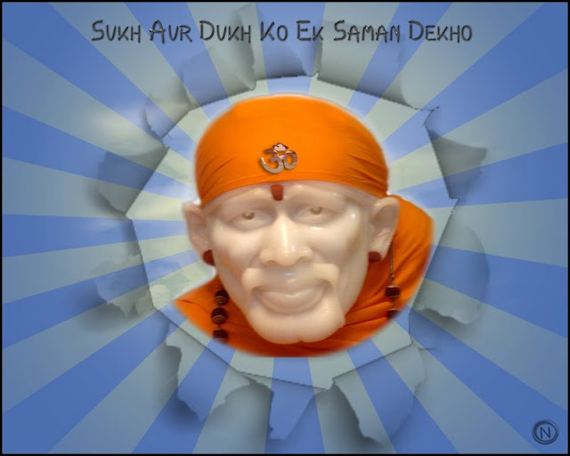 Please Give Me Job Baba - Anonymous Sai Devotee