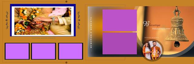 12x36 Album PSD Free Download