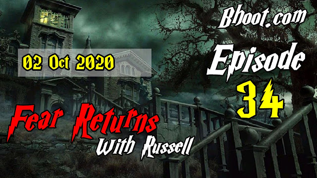 Bhoot.Com by Rj Russell episode 34 - 2 Oct 2020  bhoot.com episode 34 download bhooture.xyz
