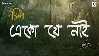 Eku Je Nai Lyrics | Zubeen Garg | Download Mp3