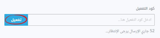 دورة خمسات - 1 - إنشاء حساب في منصة حسوب و تسجيل الدخول لموقع خمسات