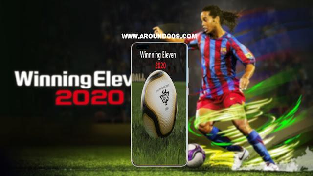 تحميل لعبة Winning Eleven 2020 للكمبيوتر  تحميل لعبة winning eleven 2012  تنزيل لعبة Winning Eleven 2019  WE 2012 MOD 2020