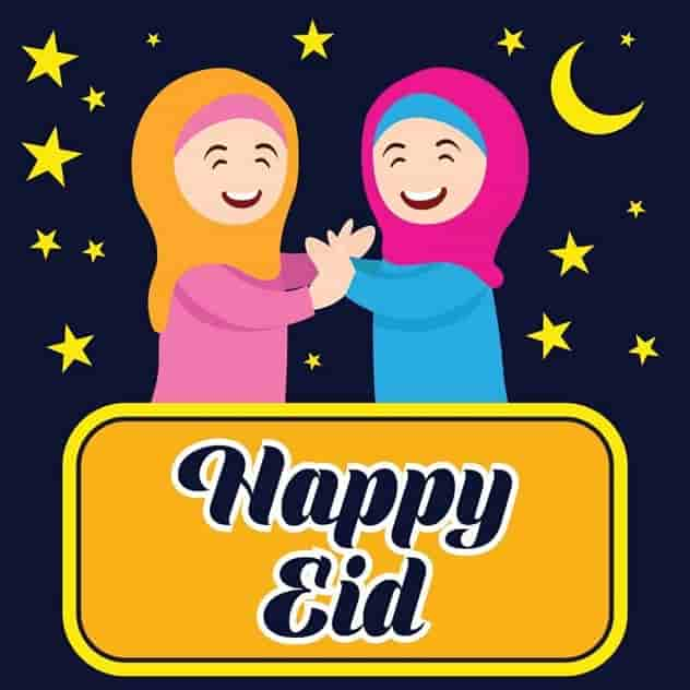 eid wishes for sister