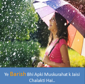 Miss you someone in rainy season dp images