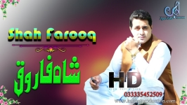 Shah Farooq new pashto Mp3 Songs 30/6/2020