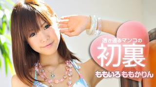 Carib 030511-636 Momoka Rin Rin Momoka is Peach Color