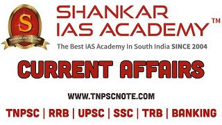 TP வினா விடை ஏப்ரல் 2021(பகுதி 4) by Shankar IAS Academy