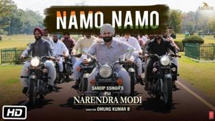 Namo Namo Lyrics - Sandip Ssingh Ft. Parry G