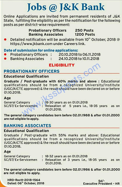 J&K Bank Recrutment 2018 for POs and Banking associates