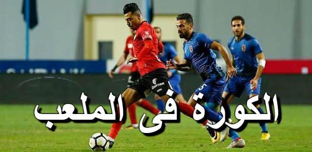 الزمالك يتعاقد مع اللاعب إسلام جابر لمدة 5 مواسم