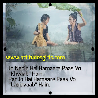 Romantic shayari in english