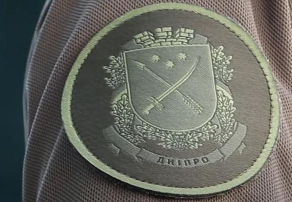 Центральне оперативно-територіальне об'єднання (м. Дніпро)