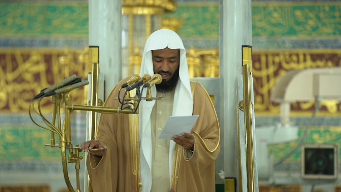 Summary and Extracts from the Jum'uah Khutbah in Masjid Al Nabawi, Madinah (25 December 2020)