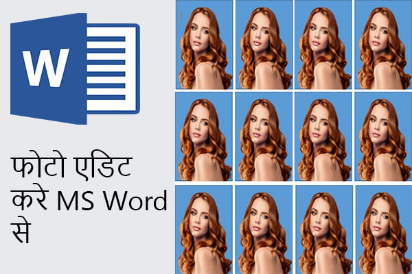 ms-word-tricks