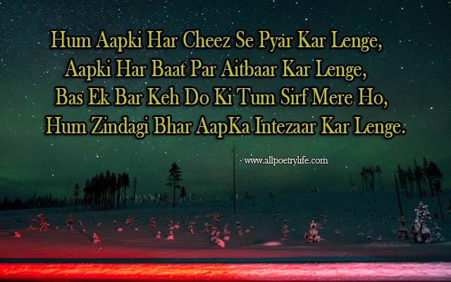 Hum Aapki Har Cheez Se Payar Kar Lenge, Zindagi Sad Shayari