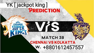KKR vs CSK IPL T20 38th Match 100% Sure Match Prediction Today Tips IPL 2021