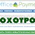 [ЛОХОТРОН] Служба Office Payments Отзывы. Служба поиска невыплаченных выплат