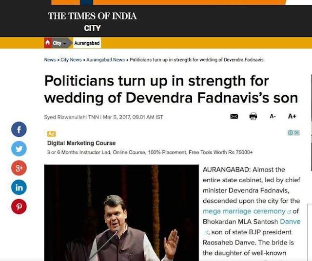 The Times of India ला साक्षात्कार की जावईशोध !