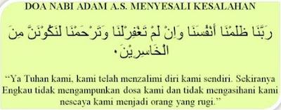 https://infomasihariini.blogspot.com/2017/07/doa-para-nabi-dan-rasul-dalam-al-quran.html