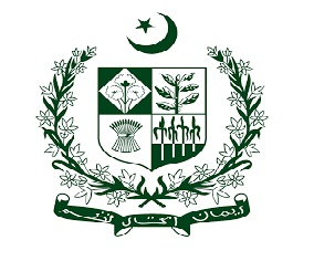 Latest Jobs in Ministry of National Food Security & Research MNFSR 2021