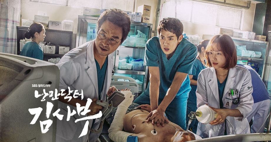 《浪漫醫生金師傅》演員們的SNS-IG-instagram - KPN 韓流網
