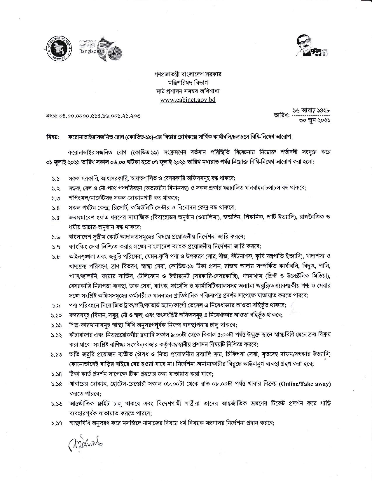 What is and isn't allowed during 'strict lockdown' Bangladesh