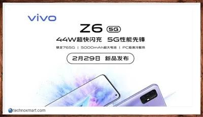 vivo, z6 5g, vivo z6 5g, vivo z6 5g specs, vivo z6 5g key specs, vivo z6 5g launchd date, vivo z6 5g 5g price,