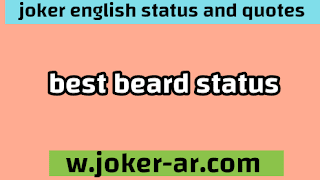 50 Best Beard Status, Quotes & Captions, Powerful Beard Quotes for instagram & facebook 2021 - joker english