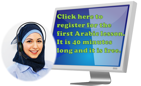 http://www.everyday-arabic.com/p/register.html