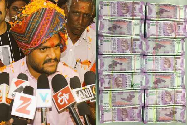 hardik-patel-told-he-come-with-bag-after-meeting-congress-in-hotel