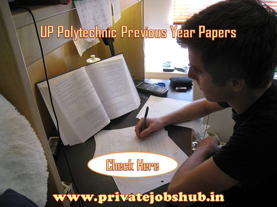 UP Polytechnic Previous Year Papers