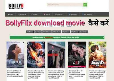 bollyflix-movies