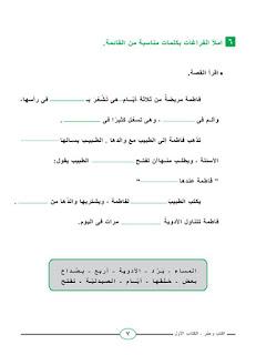 6 - اكتب و اعبر كتاب موازي رائع