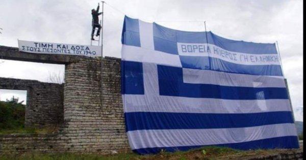 Σοβαρό επεισόδιο: Βορειοηπειρώτες καταδιώκουν Aλβανούς - Kατέστρεψαν μνημείο και έσκισαν την ελληνική σημαία
