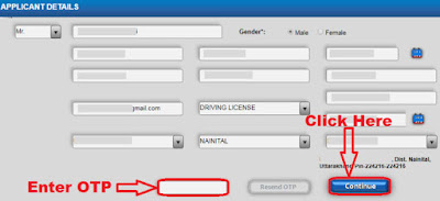how to open online account in union bank of india