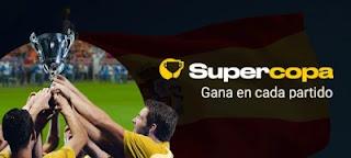 bwin promocion supercopa 2021 todos los partidos