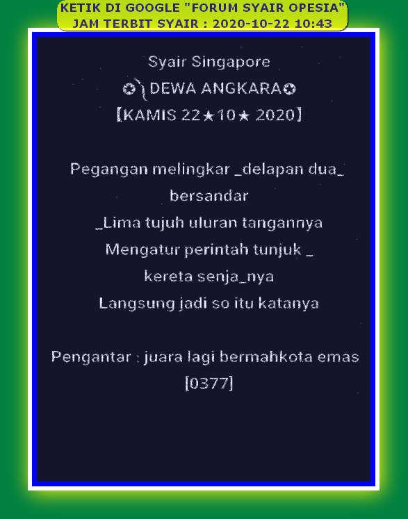 Kode syair Singapore Kamis 22 Oktober 2020 88