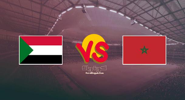 نتيجة مباراة المغرب والسودان اليوم 2 سبتمبر 2021 في تصفيات أفريقيا المؤهلة لكأس العالم 2022