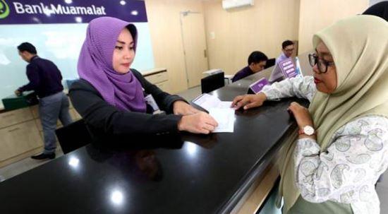 Alamat Lengkap dan Nomor Teleon Bank Muamalat di Jember