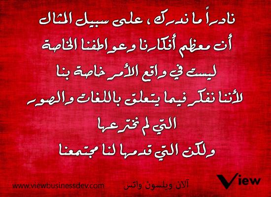 حكم ومواعظ بالصور حكمة 15