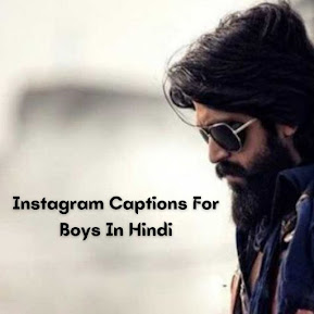 Instagram Captions For Boys In Hindi.