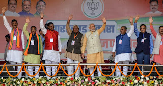 bjp-collapse-in-jharkhand-in-7-months