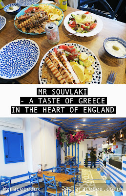 "Two previous images from inside Mr Souvlaki. Test between the images reads ""MR SOUVLAKI - A TASTE OF GREECE IN THE HEART OF ENGLAND"""