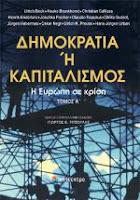 http://www.epikentro.gr/index.php?isbn=9789604585601