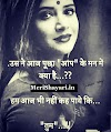 इश्क की उम्र नही होती ना ही दौर होता है -  2 Line Love Shayari