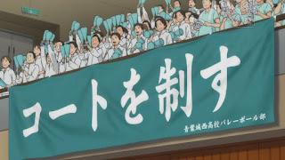 ハイキュー!! 青葉城西高校 横断幕 コートを制す | HAIKYU!! Banner